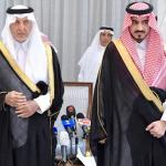 Pelanggaran Izin Jamaah Haji Turun 29% Dibandingkan Tahun 2018, Kata Pangeran Khalid Al-Faisal