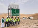 Arab Saudi Gunakan Tenaga Surya Untuk Menghasilkan Air di Yaman