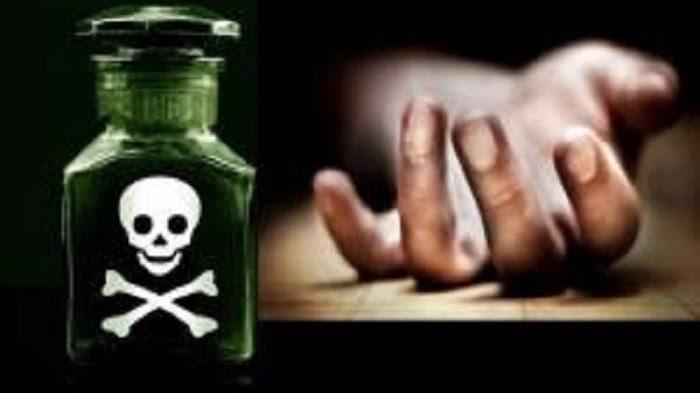 Seorang Pria dipaksa Minum Racun setelah Lakukan Percobaan Pelecehan Seksual terhadap Istri Tetangganya