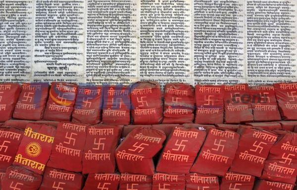 Pengadilan India memutuskan mendukung umat Hindu dalam pertikaian dengan Muslim