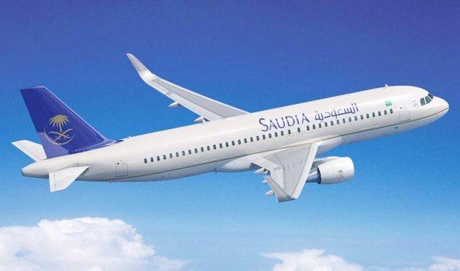 Penerbangan internasional ke Arab Saudi tetap ditangguhkan, kata Saudi