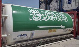 Arab Saudi mengirimkan 60 Ton Oksigen medis cair untuk membantu memerangi virus corona di India