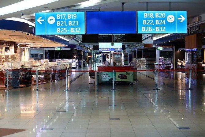 UEA menangguhkan masuknya pelancong dari Indonesia, Afghanistan karena Covid-19