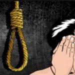 Diduga Korban Asmara, Mahasiswi di Makassar Ditemukan Tewas Gantung Diri